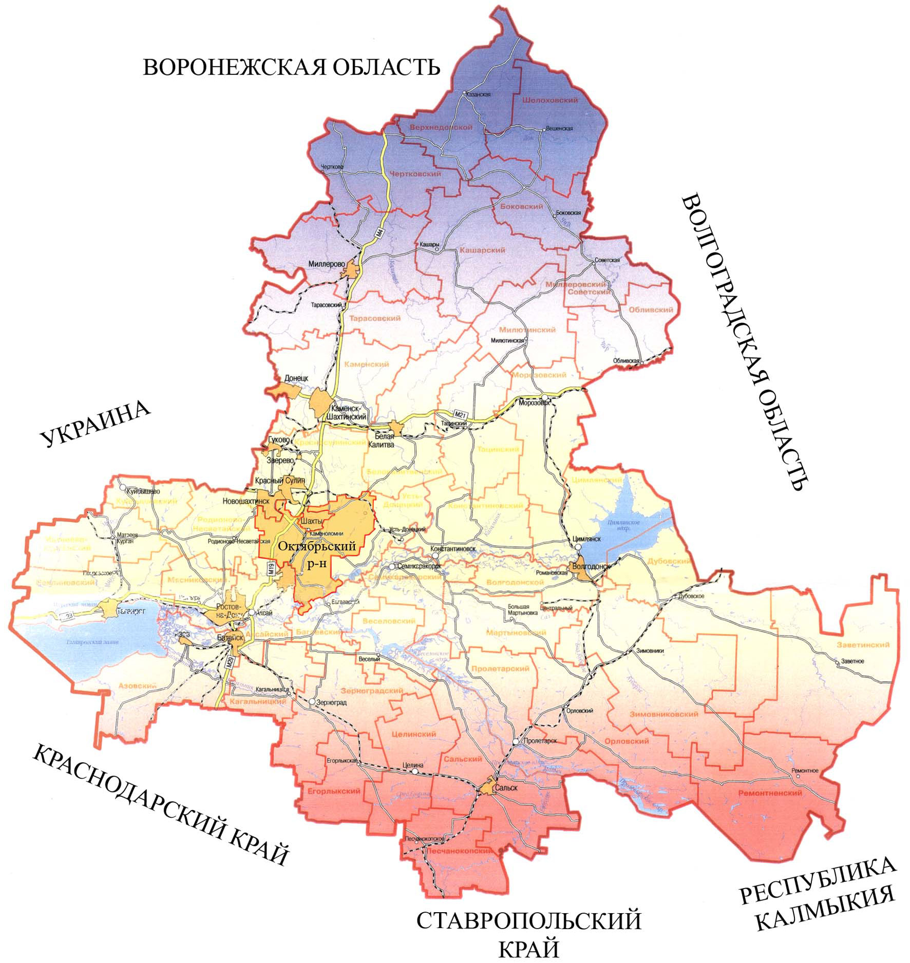 Проститутки Краснодара в районе Комсомольский КМР