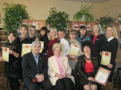Районный конкурс стихов о Родном крае