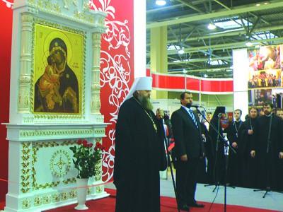 Православный 2013 в г ростов на дону