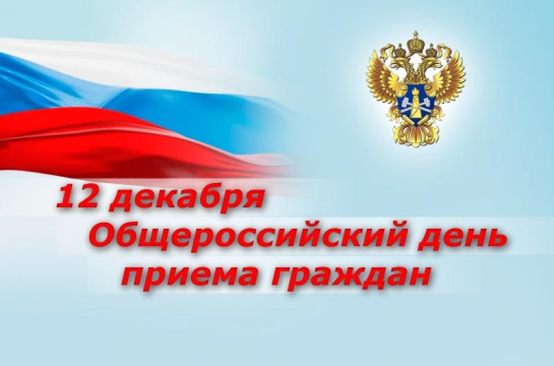 получить паспорт советский район