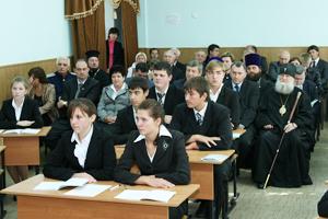 Открытый урок в МОУ гимназии №20 им. С.С. Станчева