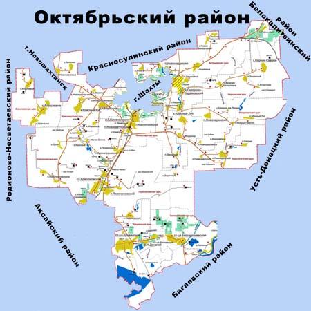 Октябрьский район ростов меридиан стачки 70 ростов на дону